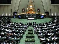 افزایش مخالفتها با احیای وزارت بازرگانی در مجلس