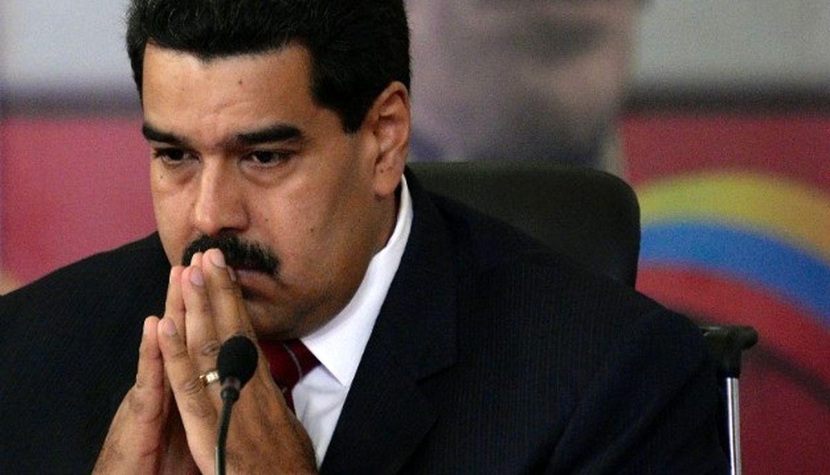 چوب حراج ونزوئلا به ذخایر طلای این کشور