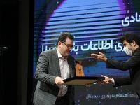 موفقیت بانک سینا در چهارمین دوره ارزیابی ملی تحول دیجیتال