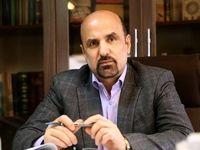 ۲۵درصد صادرات غیرنفتی کشور متعلق به استان تهران است
