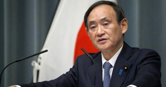 واکنش ژاپن به آغاز گام چهارم کاهش تعهدات برجامی ایران