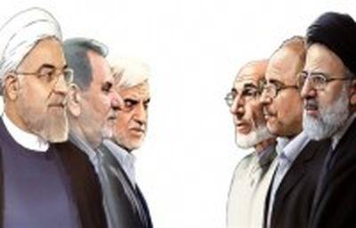 ۶ کاندیدا ؛ سه برنده - سه بازنده