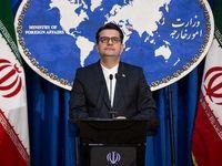 اگر اینستکس غیرکاربردی باشد، ایران چه میکند؟ +فیلم