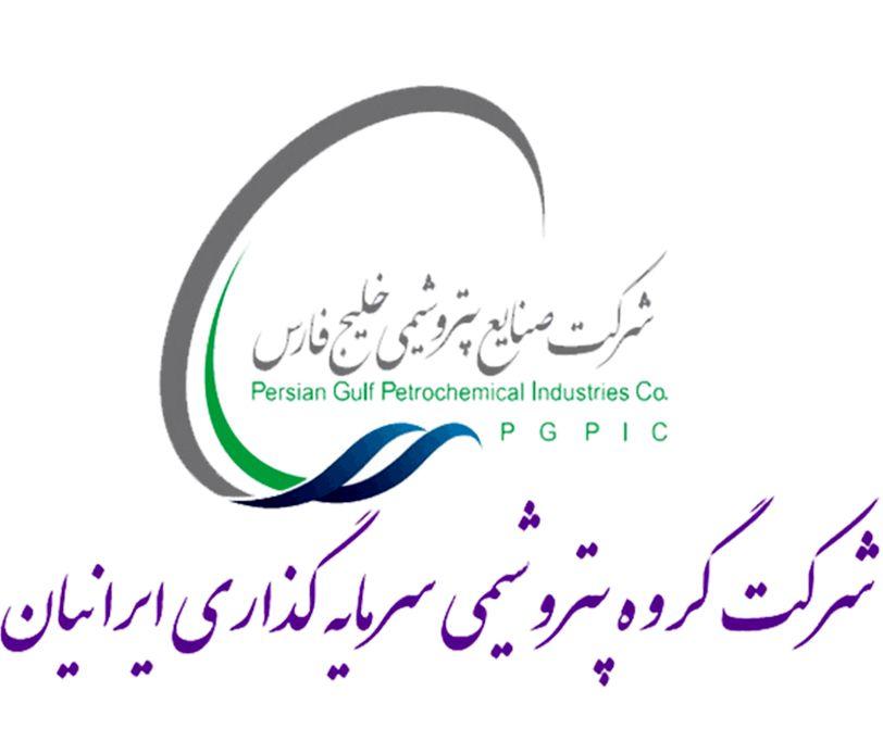 مدیریت توسعه سرمایه گروه پتروشیمی ایرانیان