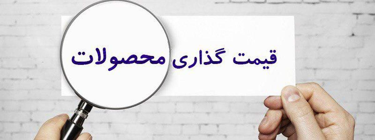 سرکوب قیمتها راه مبارزه با تورم نیست
