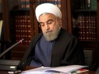 رییس جمهوری دو قانون مصوب مجلس را برای اجرا ابلاغ کرد
