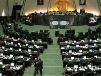 مخالفت مجلس با دوفوریت انتقال وزارتخانهها از تهران