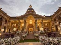 یک شب عروسی به قیمت یک آپارتمان در پایتخت!
