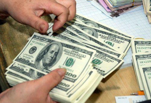 منطقه ممنوعه معامله گران دلار