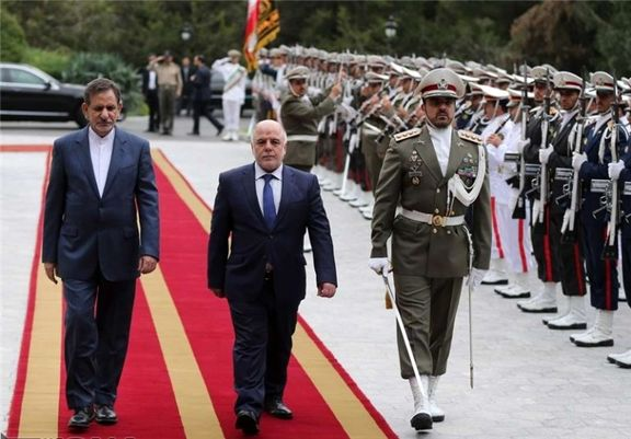 جهانگیری از نخست وزیر عراق استقبال کرد
