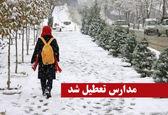مدارس اردبیل در روز شنبه تعطیل شد