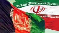 امنیت، کالای مشترک ایران و افغانستان