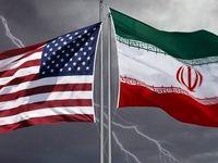 وزارت خارجه حامی راهبرد فشار حداکثری ترامپ بر ایران است