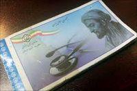 جریمه دیرکرد تامین اجتماعی 25هزار کارفرمای تهرانی بخشیده شد
