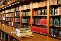ثبت نام در کتابخانههای عمومی در روز تهران رایگان است
