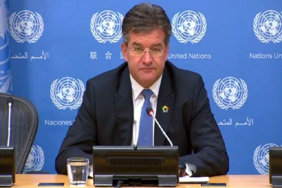خروج آمریکا از نهادهای سازمان ملل باعث تاسف است