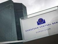 بانک مرکزی اروپا رشد اقتصادی جهان را کند پیشبینی کرد