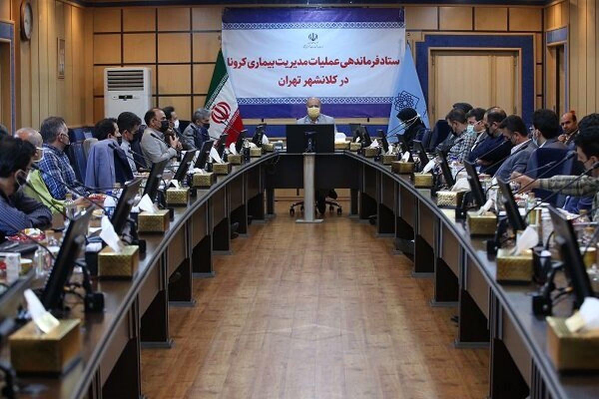 وضعیت نگران کننده کرونا در تهران