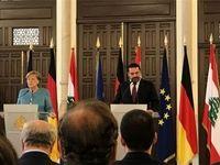 مرکل: از راهکار سیاسی برای حل بحران سوریه و بازگشت آوارگان حمایت میکنیم