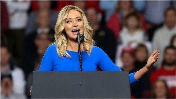 کایلی مکانانی به عنوان سخنگوی جدید کاخ سفید منصوب شد
