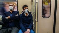 بدون استفاده از ماسک نمیتوانید وارد مترو شوید