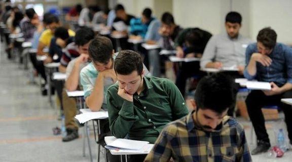 امتحانات میان ترم دانشگاهها حضوری است؟