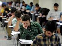 تقویم جدید آزمونهای ملی هفته آینده به ستاد کرونا پیشنهاد میشود