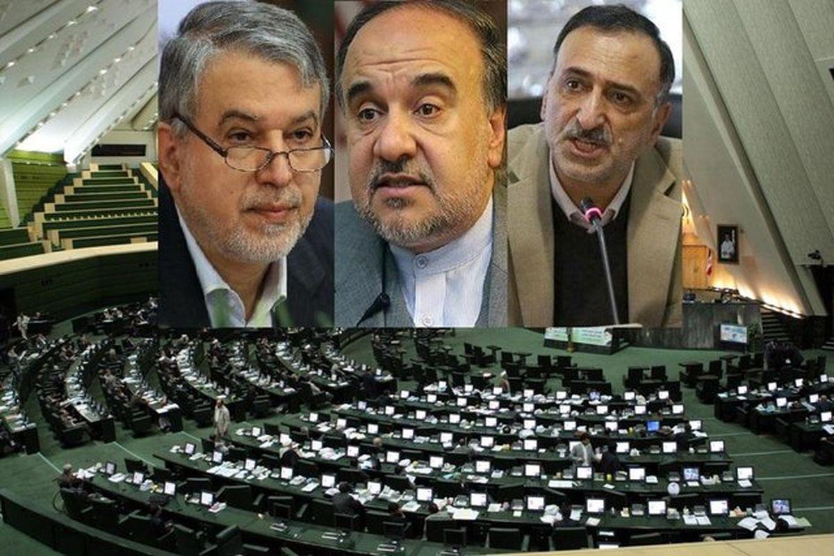 مجلس به سه وزیر دولت اعتماد کرد/ پایان جلسه علنی مجلس