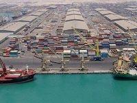 آمریکا خواستار توقیف یک کشتی ایرانی حامل نفت شد