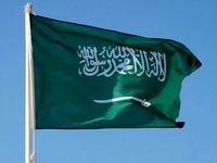 کسری بودجه عربستان 2برابر میشود