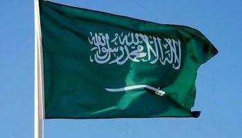 عربستان در فهرست سیاه اتحادیه اروپا قرار میگیرد