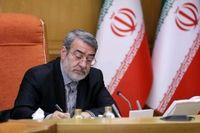 وزیر کشور: آمریکا تمام مردم ایران را تحریم کرده است
