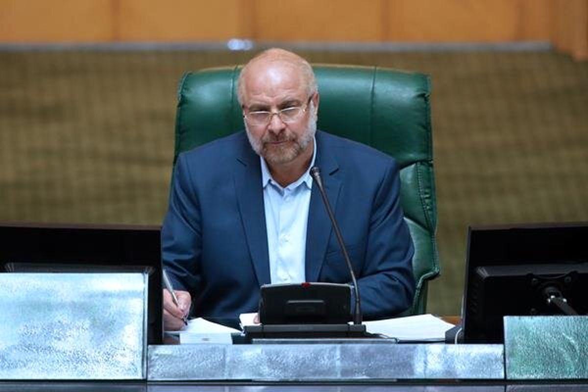 قالیباف: عدم حضور رییس جمهوری در مجلس خلاف آییننامه نیست