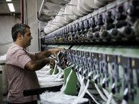 دغدغه فعالان اقتصادی برای دستمزد۹۷/ افزایش مزد بیش از تورم نباشد