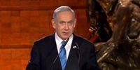 محاکمه نتانیاهو از 27اسفند آغاز میشود