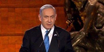 نتانیاهو خواستار مقابله جهان با ایران شد