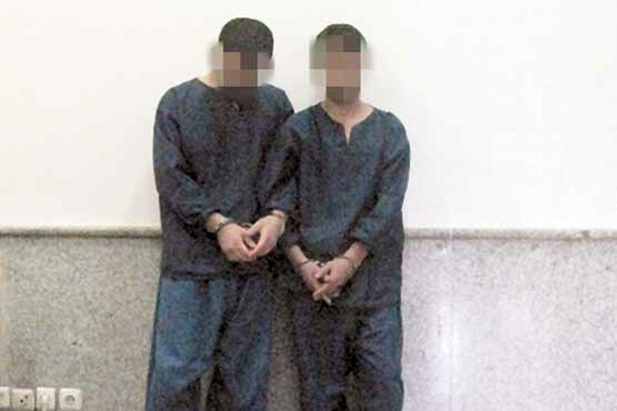 دستگیری داعشیهای قلابی در تهران