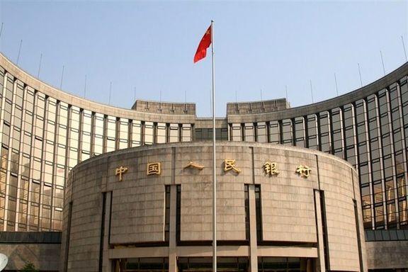 چین ۳۵میلیارد یوآن پول به بازار تزریق میکند