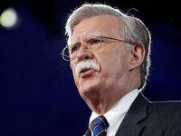 بولتون: موضع ترامپ در مورد ایران تغییر نکرده است