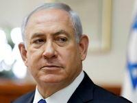 نتانیاهو با جعل سند علیه ایران به اروپا میرود