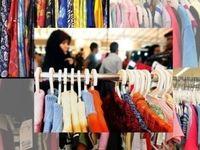 ثبت صادرات ۳۹میلیون دلاری پوشاک طی ۹ماهه امسال