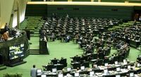 تابش: بررسی بودجه در صحن علنی بعد از انتخابات مجلس