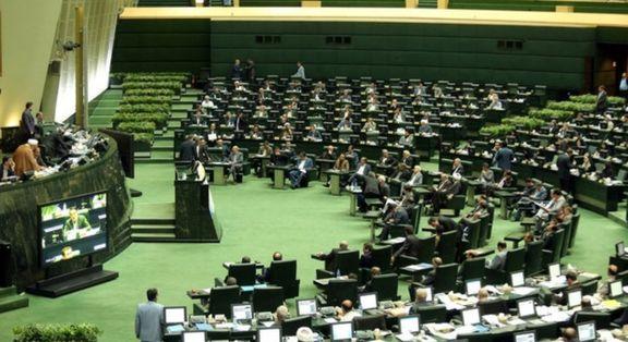 طرح جدید مجلس برای صیانت از اموال ایرانیان خارج کشور