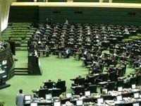 استیضاح ۲وزیر در مجلس به جریان افتاد