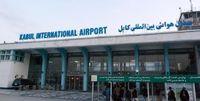 از سرگیری پروازهای فرودگاه کابل تا ۳ هفته آینده
