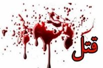 قتل پسر ۳ساله توسط پدر و مادرش