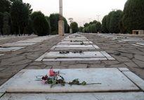 یک فوریت احداث آرامستان های جدید در تهران تصویب شد