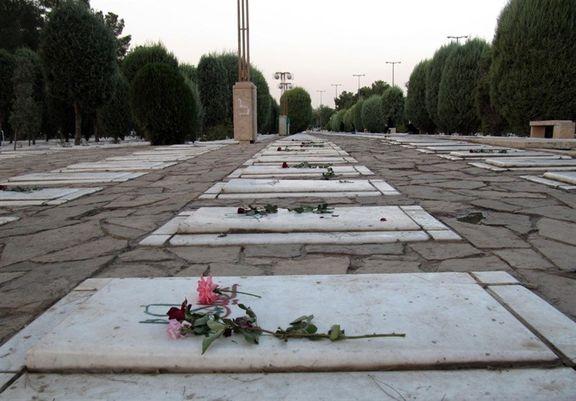محل جدید آرامستانهای جدید تهران