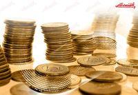 فوری / سکه ۱۱ میلیونی شد