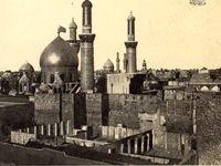 عکس قدیمی از حرم امام حسین(ع) و حضرت ابوالفضل (ع)